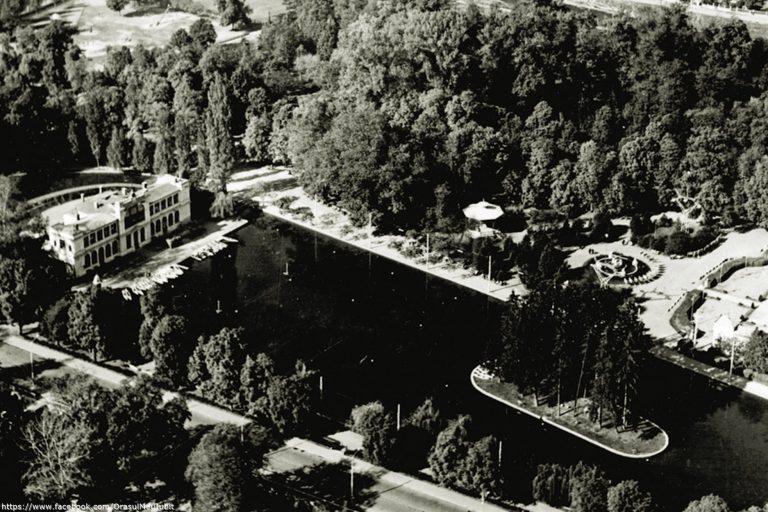 Parcul Central Archive Photo